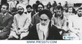 [15 June 13] Who is Dr Hassan Rohani? - English
