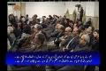 صحیفہ نور|Nations Survive on Justice Law and Order|Supreme Leader Khamenei - Persian Sub Urdu