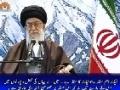 صحیفہ نور Industries and the Eco Friendly Healthy Environment - Supreme Leader Khamenei -  Persian Sub Urdu