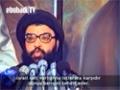 [03] Şehid Abbas Musavi - Belgeseli - Turkish
