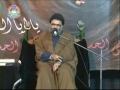 [04] Aafaat-e-Ma|ashrat - Ustad Syed Jawad Naqvi - Urdu