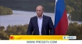 [18 June 13] Putin: Arming Syria militants could one day end up in Europe - English