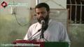 [چوبیسویں برسی امام خمینی رہ] Speech Brother Naqi Hashmi - 8 June 2013 - Karachi - Urdu