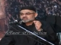 [2/4] Majlis H.I. Ali Murtaza Zaidi - عزاداری سید الشہداءمیں قوموں کا کردار - Lhr - Urdu