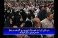 صحیفہ نور About Shaheed Motahri on the Day of Teachers Day Supreme Leader Khamenei - Persian Sub Urdu