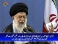 صحیفہ نور Difference in the Past and Present Condition of IRAN Supreme Leader Khamenei - Persian Sub Urdu