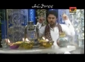 [09] Maqabat - ALI (A.S) Ja Malang - Farhan Ali Waris 2013-14 - Sindhi sub Urdu