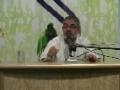 [02] Muashray Ki Islah Aur Tarbiyat Mein Hamara Hissa - Maulana Ali Murtaza Zaidi - Urdu