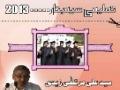 Important Seminar On EDUCATION - Maulana Ali Murtaza Zaidi - Urdu