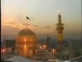 فیلم: حرم مطهر امام رضا(ع) بعد از انفجار سال 1373 - farsi