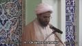 Friday Sermon (21 June 2013) - H.I. Ghulam Hurr Shabbiri - IEC Houston, TX - English
