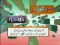 [20 June 2013] Program اخبارات کا جائزہ - Press Review - Urdu