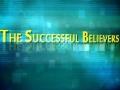 The successful believers - This Visitation - Muhammad Bin Eisa Bahra - English
