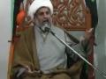 [03] ولایت اور اسکے مختلف پہلو Maulana Raja Nasir Abbas - Urdu