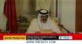 [25 June 13] US behind power transition in Qatar - English