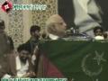 [چوبیسویں برسی امام خمینی رہ] Speech by Mr. Ejaz Choudhry (PTI) - 16 June 2013 - Lahore -