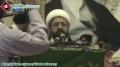 [چوبیسویں برسی امام خمینی رہ] H.I. Amin Shaheedi - 16 June 2013 - Lahore - Urdu