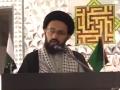 تنظیم کی حقیقت اور تقاضے - H.I Sadiq Raza Taqvi - 16 June 2013 - Urdu