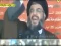 عہد وفا - Sayyed Hasan Nasrullah - Arabic sub Urdu