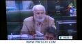 [30 June 13] Ahmadinejad-CBI deal on government debts illegal - English