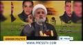 [02 July 13] Hezbollah accuses Future Movement of inciting violence - English
