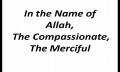 Imam Ali Mathematical Brilliance.Dividing Inheritance - Eng