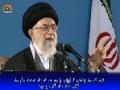 صحیفہ نور Todays War is different and Requires deep Perception - Supreme Leader Khamenei - Persian Sub Urdu