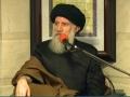 زلال سخن: حجت الاسلام والمسلمین استاد فاطمی نیا Farsi