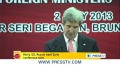 [03 July 13] Syria conference must be held in peace: George Jabour - English