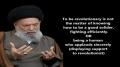 [CLIP] Ayatollah Fadlallah | How to Become Revolutionary Muslim - Arabic sub English