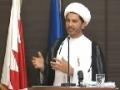 [4 July 2013] وقائع المؤتمر الصحفي للشيخ علي سلمان Arabic
