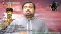 [6] Shuja Rizvi Manqabat 2013 - عباس کے بازو - Urdu