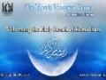 Welcoming the Holy Month of Ramadhan (H.I. Shabbiri, H.I. Shamshad, Dr. Ahmed Raza) - 6 July 2013 - English