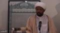 [01][Ramadhan 1434] Sh. Jafar Muhibullah - Parables in the Quran (Introduction) - 10 July 2013 - English
