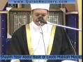Quran Recitation - Surah Qaf - Arabic