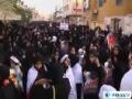[10 July 13]  Al Khalifa regime to collapse soon - English
