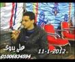 Quran Recitation Surah Yusuf - Arabic