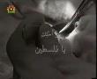 [6/8] تيرے لۓ اے فلسطين - For You O Palestine - Iranian Serial - Urdu