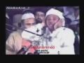Quran Recitation Suratul Haqqah - Arabic