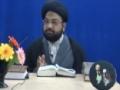 [02][Ramadhan 1434] Tafseer-e-Surah-e-Furqaan - Moulana Taqi Agha -   Urdu