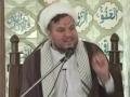 [01][Ramadhan 1434] تفسیر سورۃ العصر - H.I. Ejaz Bahishti - سادات کالونی - Urdu