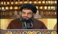 [Part 1] Chiisme: Le Ramadhâne Partie N°1 - Sayyed hasan Nasrallah - Arabic Sub French