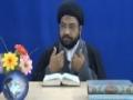 [03][Ramadhan 1434] Tafseer-e-Surah-e-Furqaan - Moulana Taqi Agha - Urdu