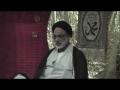 [01] حج Importance of Hajj & Fiqh rulings - H.I. Muhammad Askari - Urdu