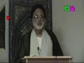 [02] حج Importance of Hajj & Fiqh rulings - H.I. Muhammad Askari - Urdu