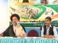 How should be the medics behavior with patients - H.I. Bahauddini - Farsi and Urdu