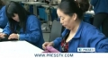 [15 July 13] China economy slowing down - English