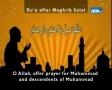 Dua After Maghrib Prayers - Arabic sub English