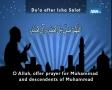 Dua After Isha Prayers - Arabic sub English