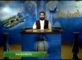 Asool-e-Zindage - Urdu